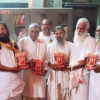 Śrī Guru Darśanam – New Publication