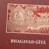 New Bhagavad Gītā Edition Released on Gītā Jayanti