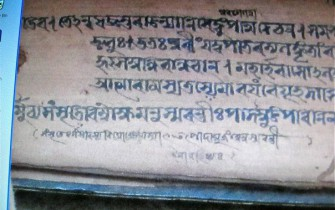 The larger handwriting in blue is a Bhagavatam commentary by Sri Gadadhar Pandit. The smaller writing in black, above and below, is purportedly the comments of Sri Caitanya Mahaprabhu