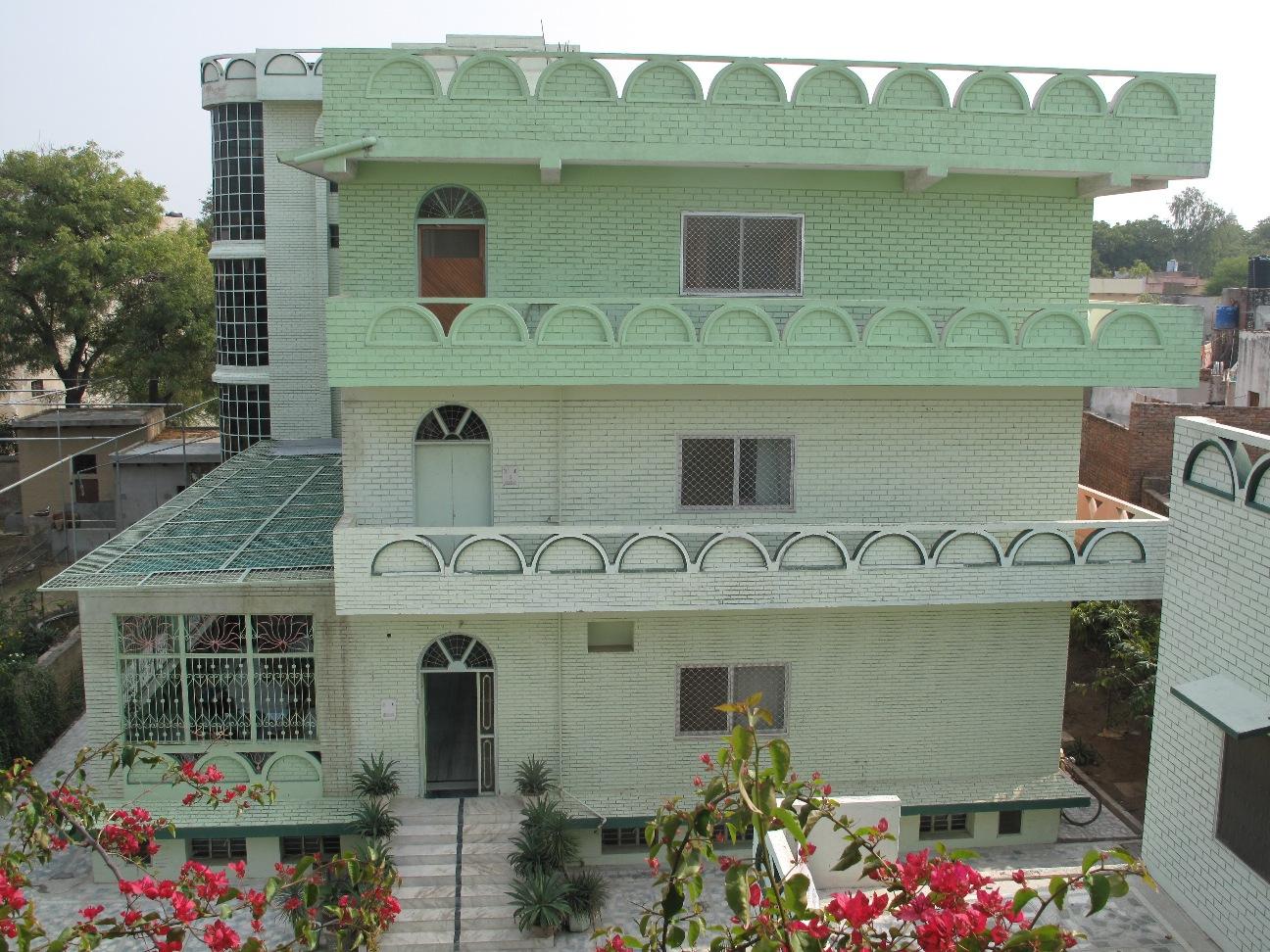 Jiva Institute for Vedic Studies