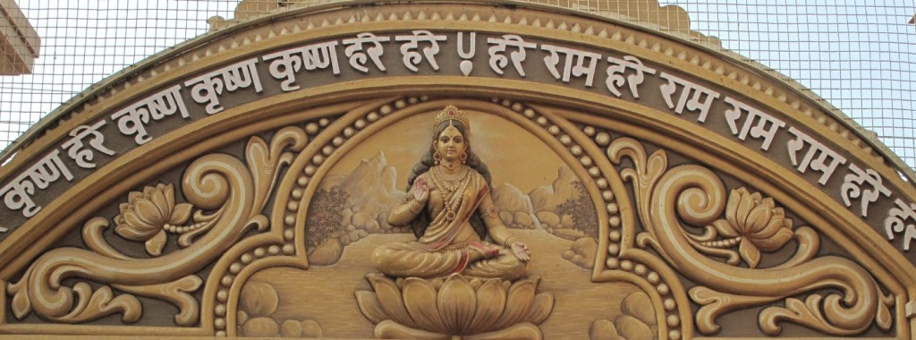 Laksmi Devi on temple entrance