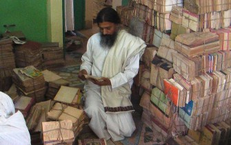 Babaji with books