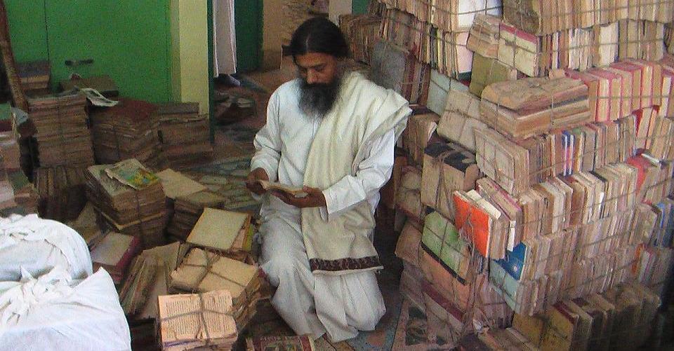 Babaji with books