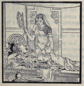 Birth of Shisupala (Robarts - University of Toronto Collection)