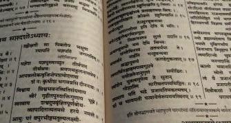 Bhagavatam open