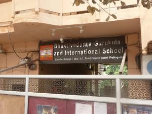 ISKCON Vrindavan Gurukula