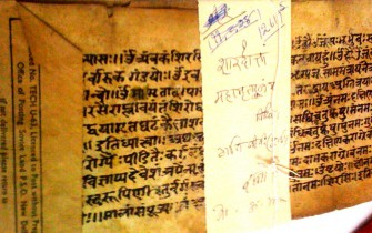 palmleaf at Vrindavan Research Institute