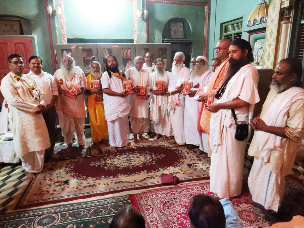 Presentation of Śrī Guru Darśanam
