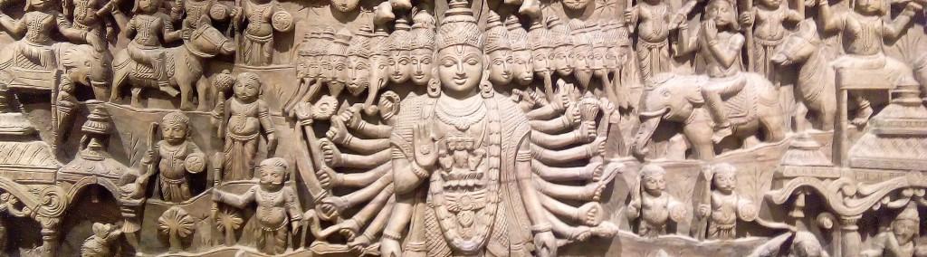 Vishnu carving (Vrindavan Research Institute)